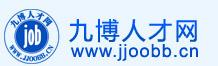 河南就業網