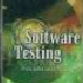 软件测试技术